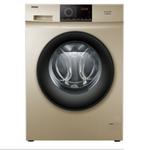 海尔EG90B209G 洗衣机/海尔