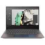 联想扬天 威6 Pro-13(i5 8265U/8GB/512GB/2G独显) 笔记本电脑/联想