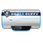 统帅LEC6002-20Y2 电热水器/统帅
