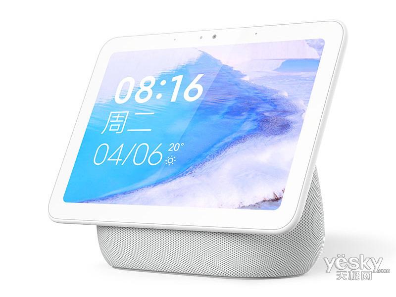 小米小爱触屏音箱 Pro 8