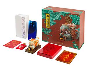 小米红米K30(瑞兽礼盒版/6GB/128GB/全网通)
