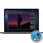 苹果Macbook Pro 13.3英寸 2020(i5/16GB/1TB/集显) 笔记本电脑/苹果