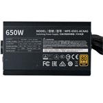 酷冷至尊MWE650 V2(MPE-6501-ACAAG) 电源/酷冷至尊