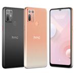 HTC Desire 20+ 手机/HTC
