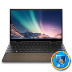 惠普ENVY 13 Wood 2020(R5 4500U/16GB/512GB/集显) 笔记本电脑/惠普