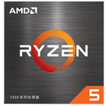 AMD Ryzen 7 5700GE CPU/AMD