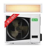 志高KFR-35F1W/BPER1Y-F1J01(3)-GC 空调/志高