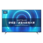 飞利浦86PUF7595/T3 液晶电视/飞利浦