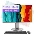 攀升A3 Pro(i5 11400/16GB/512GB/集显/23.8英寸)