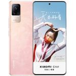 小米Civi(12GB/256GB/全网通/5G版) 手机/小米