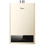 美的JSQ22-HWA(T) 电热水器/美的