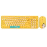 富勒MK900无线键盘鼠标套装 键鼠套装/富勒