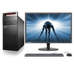 联想E76P(i5 8400/4GB/1TB/集显/19.5英寸)